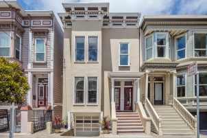 1826 Page St | Facade